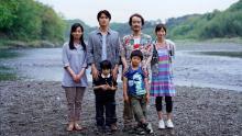 Imagen de la película 'De tal padre, tal hijo' (2013)