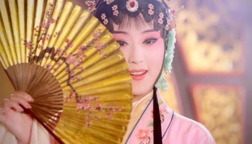 """""""Encanto de música china"""", sonidos del gigante asiático"""