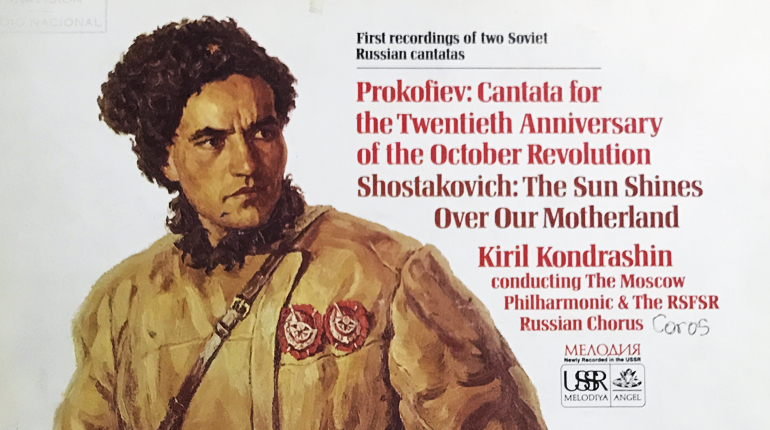 100 años de la Revolución de octubre