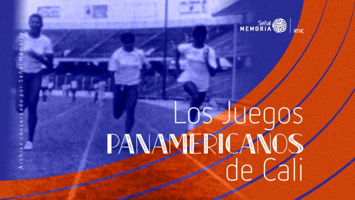 Los Juegos Panamericanos de Cali