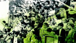 Archivo Señal Memoria
