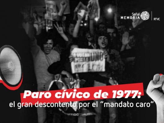 Paro cívico de 1977
