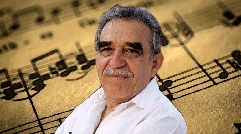 Gabriel García Márquez y la música clásica