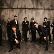 Tokyo Ska Paradise Orchestra. Foto tomada de Gentokyo.