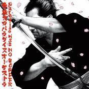 [Entrevista] Tokyo Ska Paradise Orchestra, 32 años de ska y un nuevo disco: Paradise Has No Border