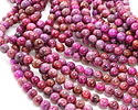 Ruby Crazy Lace Agate Round 10mm
