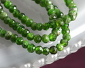 Chrome Diopside Faceted Rondelle 3x3.5-4mm