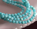 Madagascar Amazonite Faceted Round 3.5mm