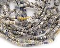"African Glass Blue Multi ""Roman Glass"" Bead Mix 4-6mm"