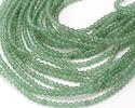 Green Aventurine (A) Round 4mm