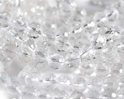 Rock Crystal Faceted Round 7mm