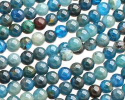 Kyanite Round 4-5mm
