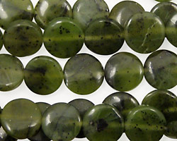 Canadian Jade Puff Coin 10mm