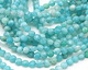 Madagascar Amazonite Faceted Puff Coin 4mm