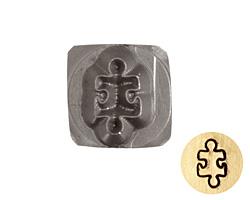 Puzzle Piece Metal Stamp 6mm