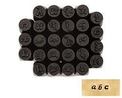 Fancy Lucida Lowercase Letters Metal Stamp Set w/ Box 3mm