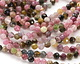 Tourmaline Faceted Round 3mm