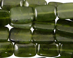 Canadian Jade Thin Pillow 14x10mm