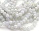 White Burma Jade Round 8mm