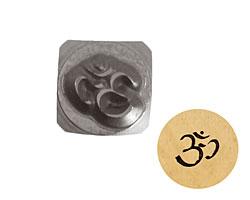 Ohm Metal Stamp 5mm