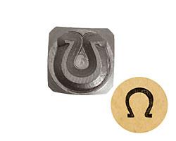 Horseshoe Metal Stamp 5mm