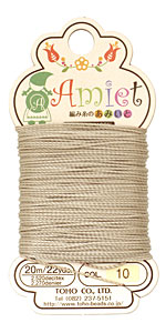 Khaki Amiet Thread 22 yards