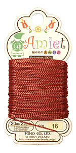 Mahogany Amiet Thread 22 yards