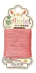 Salmon Amiet Thread 22 yards