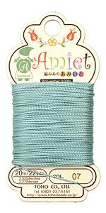 Teal Amiet Thread 22 yards