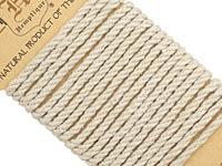 Natural Hemp Rope 4mm, 3m