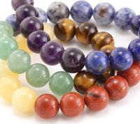 Chakra Mix (Amethyst, Lapis, Brazil Sodalite, Green Aventurine, Tiger Eye, Yellow Calcite, Red Jasper) Round 10mm