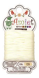 Jonquil Amiet Thread 22 yards