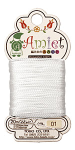 White Amiet Thread 22 yards