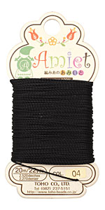 Black Amiet Thread 22 yards