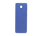 Royal Blue Recycled Glass Bottle Curve Rectangle 14x35mm