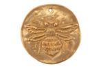 Green Girl Bronze Bee Coin 26-30mm