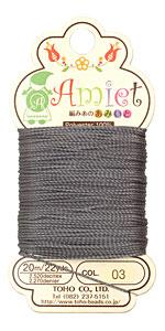 Charcoal Amiet Thread 22 yards