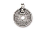 TierraCast Antique Silver (plated) Asian Coin Pendant 21x26mm