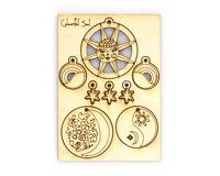 Vintaj Carpe Diem Colourful Soul Wood Jewelry Pop Outs