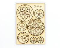 Vintaj Sun & Moon Colourful Soul Wood Jewelry Pop Outs
