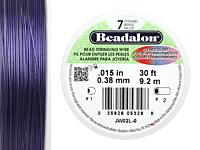 "Beadalon Blue .015"" 7 Strand Wire 30ft."