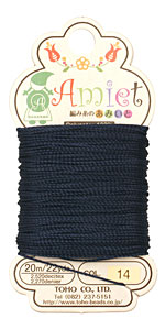 Navy Blue Amiet Thread 22 yards
