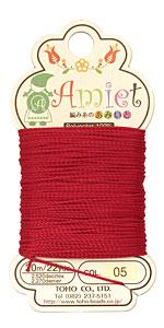 Carmine Amiet Thread 22 yards
