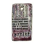 Earthenwood Studio Ceramic Amethyst Iron Artist Pendant 24x44mm