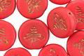 Czech Glass Bronzed Opaque Barn Red Bee Coin 12mm