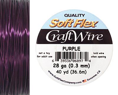 Soft Flex Purple Craft Wire 28 gauge, 40 yards