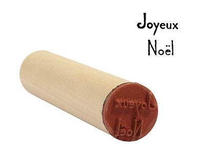 Joyeux Noel Mini Rubber Stamp 15mm