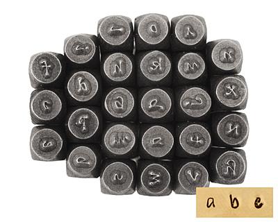 Bradley Lowercase Letters Metal Stamp Set 2.5mm