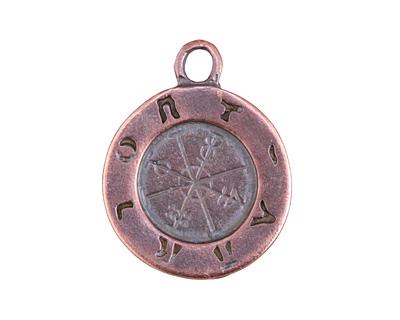 Greek Bronze (plated) Ancient Astrology Pendant 35x44mm