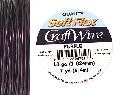 Soft Flex Purple Craft Wire 18 gauge, 7 yards